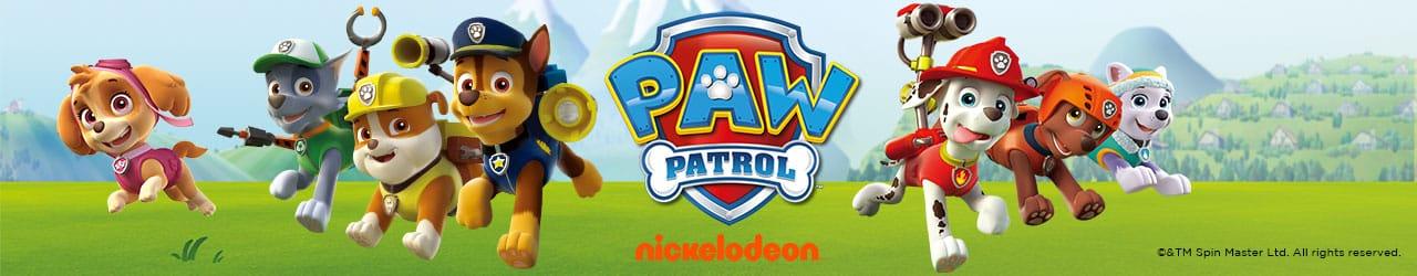 Paw Patrol Geschenke